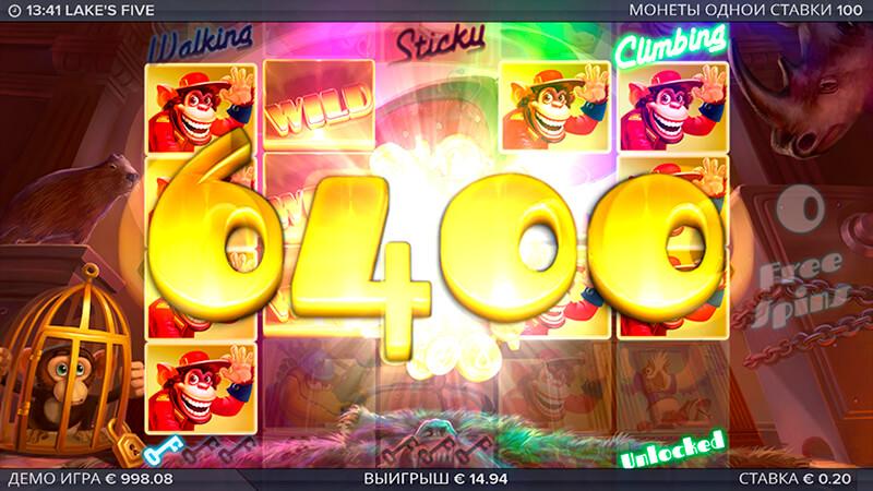 Изображение игрового автомата Lake's Five 2