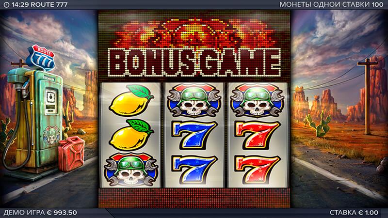 Изображение игрового автомата Route777 2
