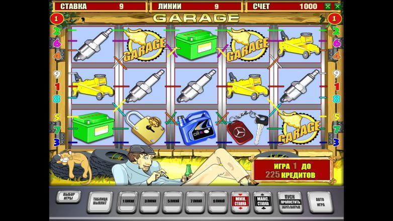 Изображение игрового автомата Garage 2