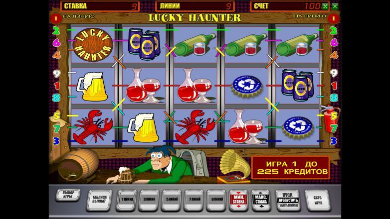 Изображение игрового автомата Lucky Haunter 2