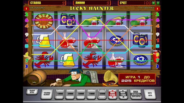 Изображение игрового автомата Lucky Haunter 1