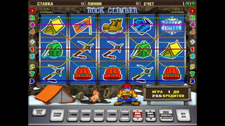 Изображение игрового автомата Rock Climber 1