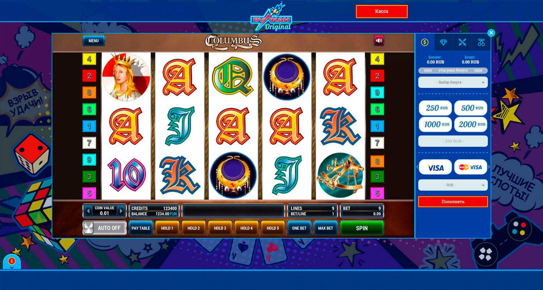 Классические игровые автоматы играть бесплатно